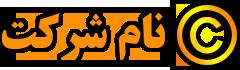 مرجع خرید و فروش انواع تجهیزات آبیاری ایرانی| تجهیزات آبیاری ایران